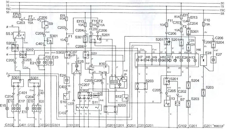 Схема электрооборудования