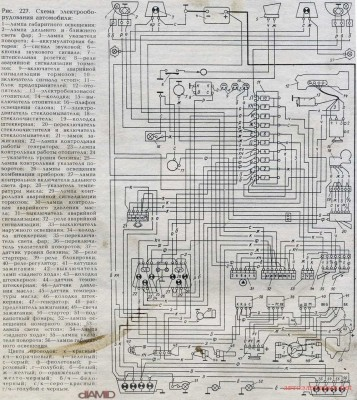 1317414429_zaz-968m.-shema-elektrooborudovaniya-elektricheskaya-principialnaya