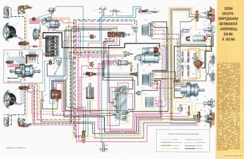 1317414446_zaz-966v-zaz-968.-shema-elektrooborudovaniya-elektricheskaya-principialnaya