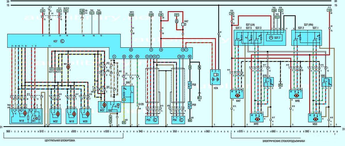 схемам электрооборудования